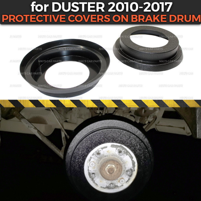 US $15 15 9% OFF|Protective covers for Renault Duster 2010 2017 on brake  drum pads ABS plastic trim function guard accessories protection styling-in