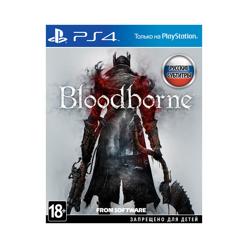 Game Deal PlayStation Bloodborne game deal playstation the sims 4