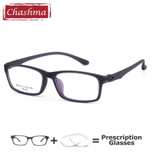 Prescription Glasses Women Kids 10-15 years Small Optical Ey