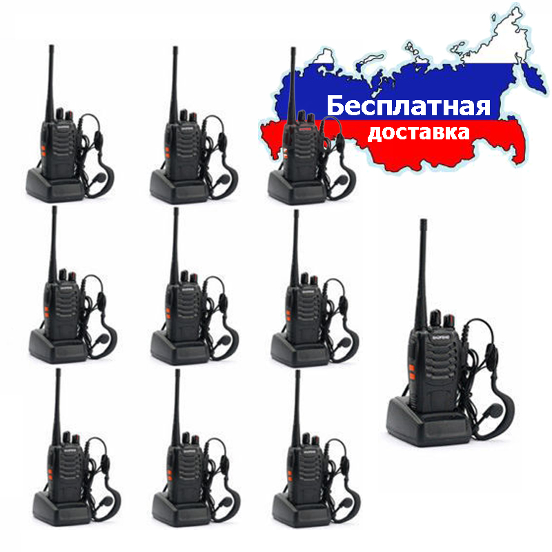 10PCS Baofeng BF-888S 400-470MHz 5W CTCSS Dual-Band Two-way Ham Radio Walkie Talkie Transceiver Bf888s