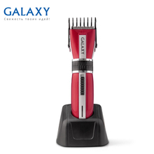 Набор для стрижки Galaxy GL 4151 (Мощность 6 Вт, длина стрижки 4-16 мм, 5 установок длины, время автономной работы 45 мин, время зарядки аккумулятора 8 ч,материал лезвия - сталь)