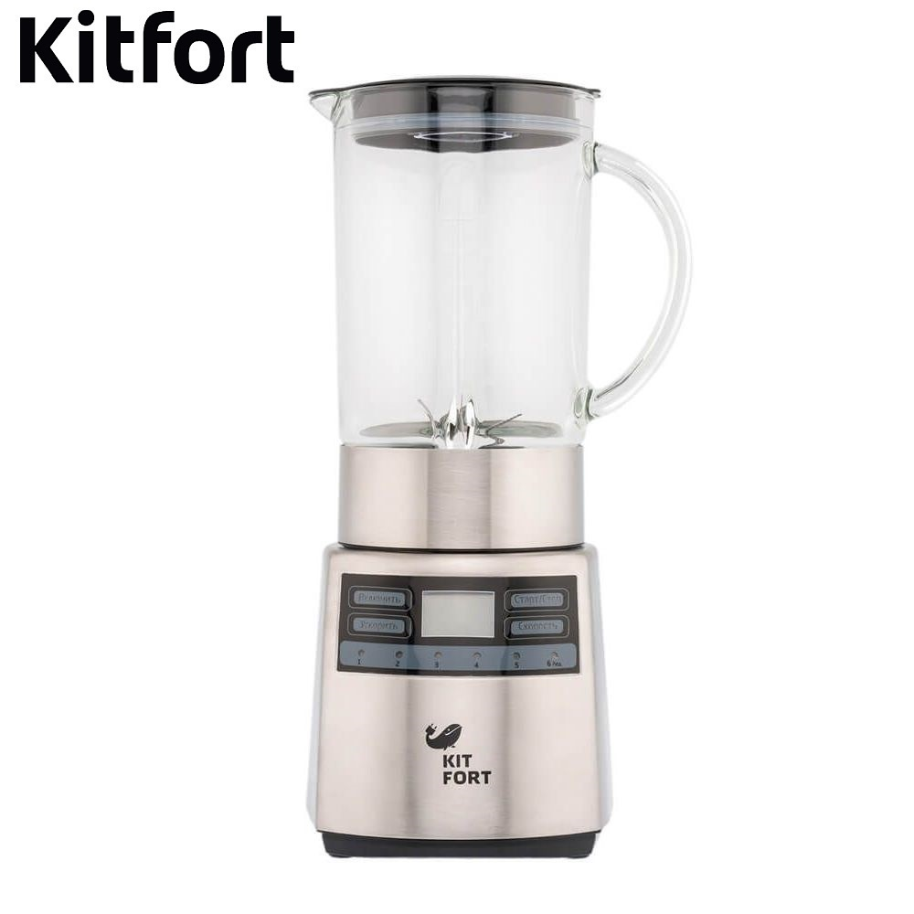 Blender smoothies Kitfort КТ-1301 kitchen Juicer Portable blender kitchen Cocktail shaker Chopper Electric Mini blender portable manual juicer fruit tool