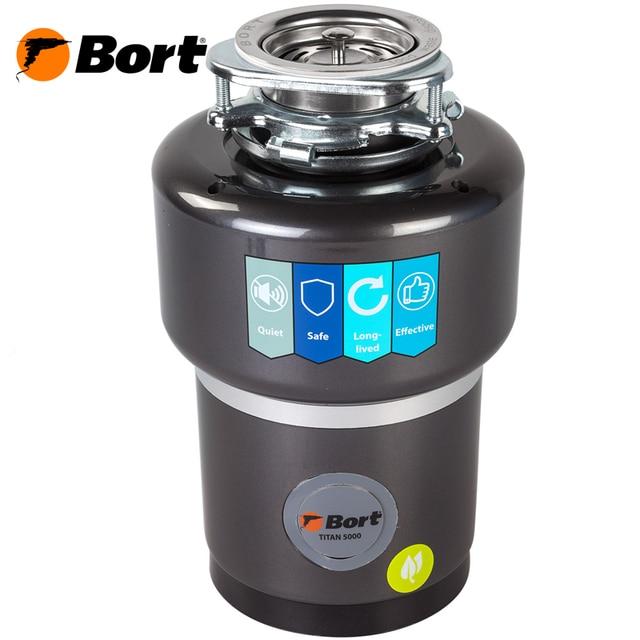 Измельчитель отходов TITAN 5000 (Мощность - 560 Вт/ 0.75 л.с, 3200 об/мин, объем камеры 1.4 л, шумоизоляция, защита от перегрузки)