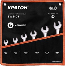 Набор ключей рожковых КРАТОН SWS-01 6 пр.