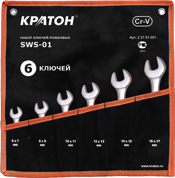 Set of carob keys KRATON SWS-01