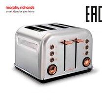 Tostadora Morphy Richards evocar cepillado 224406