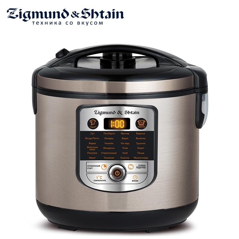 Zigmund & Shtain MC-D34 Multi Cooker Multivarka pressure Bowl 5L Rice Cooker Double boiler Smokehouse aroma 4 in 1 rice cooker
