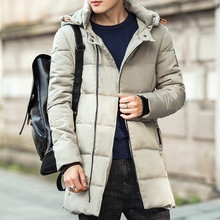 2017 Long Jacket Men Warm Winter Down Coat Korean Style Thicken Clothing Male Casual Zip Up Hooded Padded Jackets Puffer Coats