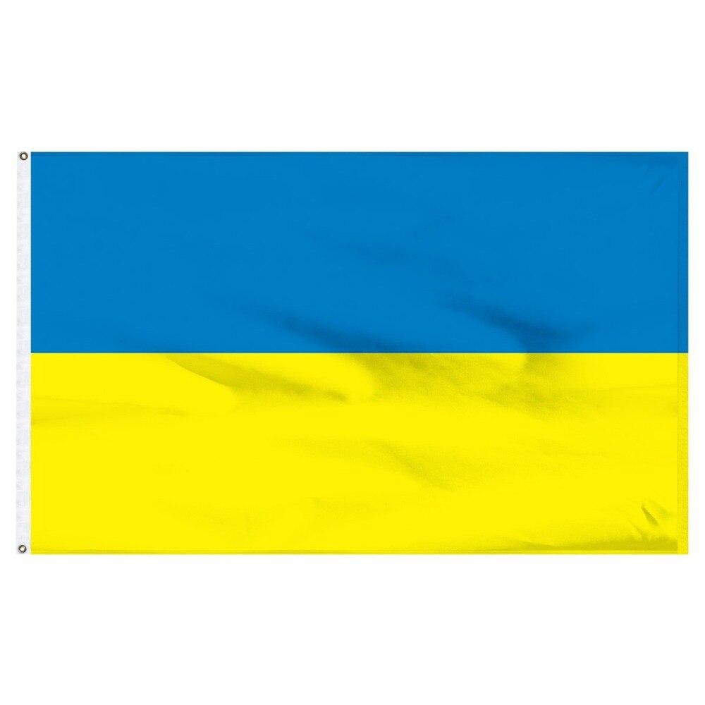 Donetsk City Ukraine Gold-tone Flag Cufflinks