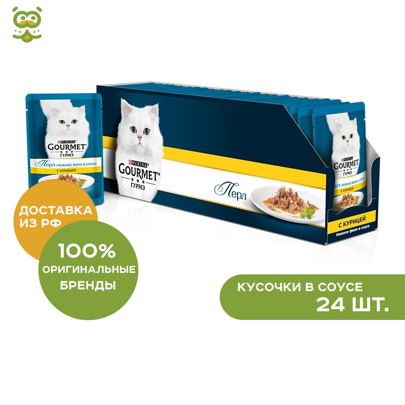 Cat wet food Gourmet Pearl Cons for cats, slices in chicken sauce, 24*85g. соус паста pearl river bridge hoisin sauce хойсин 260 мл