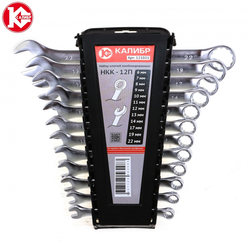 12 pcs 6-22 mm Open-Ring ratchet wrench set Kalibr NKK-12P Combination Spanner Set Hand Tools Wrenches a key of set 4 5 6 8 10 12 mm chrome vanadium ratchet allen key wrench set ratcheting spanner kit hand tools for car repair hex key wrenches