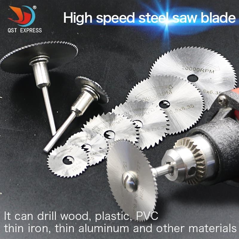 6 Saw Blade +1pc Pole Hss High-speed-steel Circular Rotary Blade Wheel Discs Mandrel For  Tools Wood Cutting Saw
