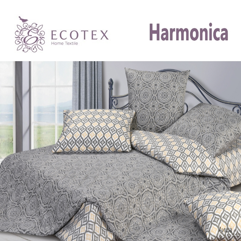 Bed linen Aisha, 100% Cotton. Beautiful, Bedding Set from Russia, excellent quality. Produced by the company Ecotex bed linen markiza 100% cotton beautiful bedding set from russia excellent quality produced by the company ecotex