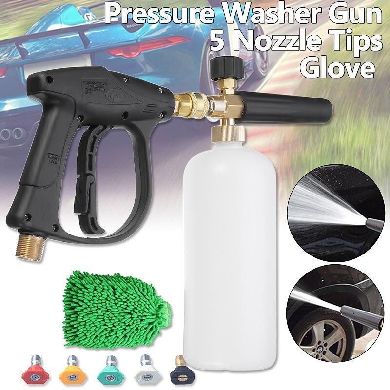 High Pressure Washer Gun Water Jet 3000 PSI M22 1/4'' Snow Suds Lance Cannon 1L Glove 5 Nozzle Tips Set