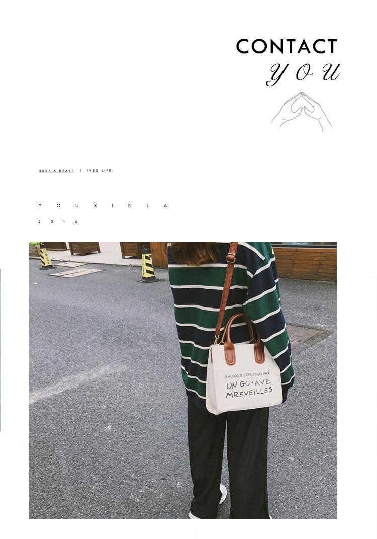 Canvas Shoulder Bag Tote Bag 2 in 1 New Trendy Street Handbag case for Women Korean Style Mochila in Shoulder Bags from Luggage Bags