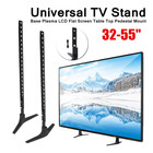 """Mount 32-55"""" Height Adjustable Universal TV Stand Base Alloy + Steel Plasma LCD Flat Screen Table Top Pedestal Easy Install"""