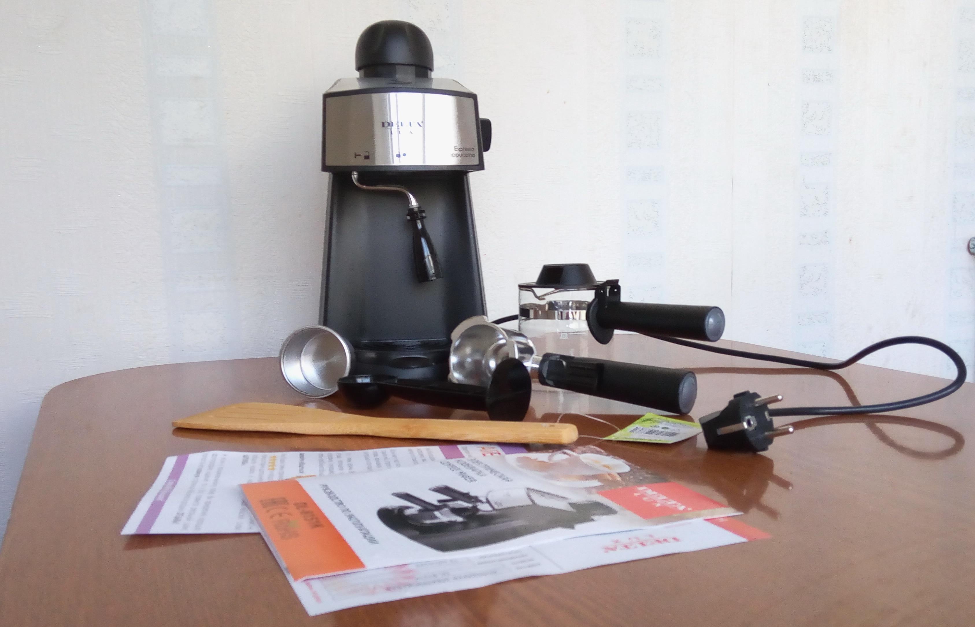 DL-8151K Coffee maker machine, cafe household, semi automatic, espresso cappuccino latte maker 5 bar