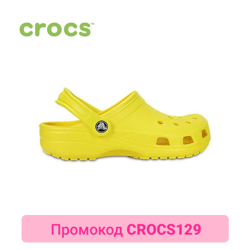 CROCS Classic UNISEX for male, for female, man, woman TmallFS city jogging bags backpacks asics 133224 0819 sport school bag for male female man woman tmallfs