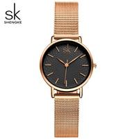 SHENGKE Brand Luxury Women Watches Ladies Fashion Casual Quartz Watch Relogio Feminino Female Jewelry Clock Lady