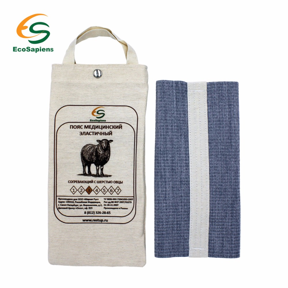 Medical elastic waistband warming with sheep's wool, M,  Double-sided belt, Belt for back and waist, Belt of wool, Eco Sapiens