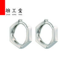 ZHUOGONGTANG 925 Sterling Silver Simple Female Hoop Earrings Jewelry for Women Y7ER1983