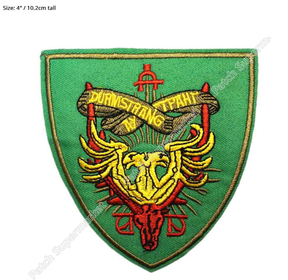 Durmstrang Institute Coat Of Arms Embroidered Iron On Patch Retro Applique Wholesale Dropship Embroidery Patches Aliexpress When we first hear of it, it is run by headmaster professor karkaroff. durmstrang institute coat of arms embroidered iron on patch retro applique wholesale dropship embroidery