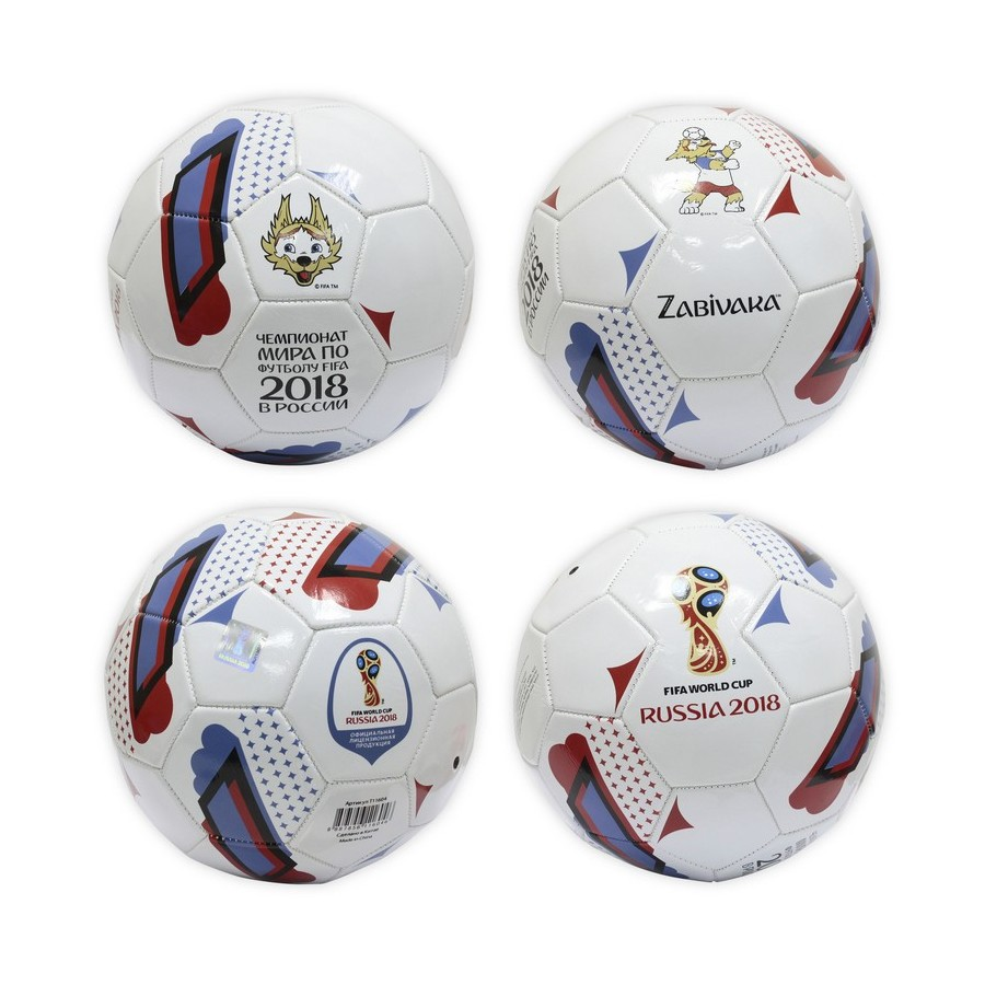 Toy Balls FIFA WORLD CUP RUSSIA 2018 soccer ball Headshot 2mm, 2 layers, PVC, 400g, size 5 (23cm) 24pcs electric guitar fret wire fretwire set 2 2mm