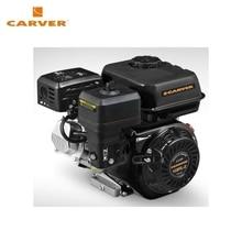 Двигатель  CARVER 168FL-2 4-такт., 6,5л.с. (без выкл., вых.вал S-type, D=20 мм)