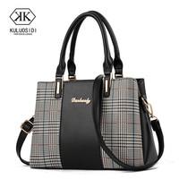 Luxury Handbags Women Leather Bag Women Handbag Shoulder Bag For Women 2019 Sac a Main Femme Ladies Hand Bags
