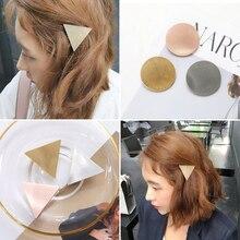 Minimalist Korean And Japanese Hair Accessories Metal Triangular-Cut Or Circle Hairpin Contracted Temperament Clip