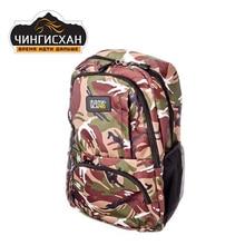 Высокое качество спортивная сумка 48X32X13 cm, 400D полиэстер рюкзак для всех возрастов
