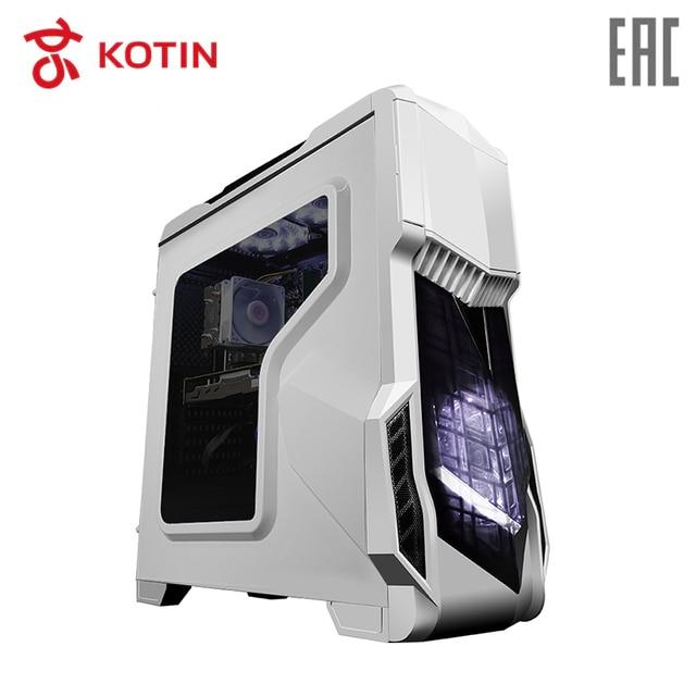 Игровой компьютер KOTIN GB-1/intel i5-8500/8G DDR4/GTX1050TI-4G/ 120G SSD + 1 ТБ HDD/Dos