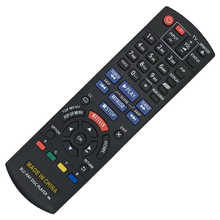 Remote Control IR6 For Panasonic Blu-Ray Disc Player N2QAKB000076 DMP-BD65 DMP-BD75 DMP-BD85 DMP-BDT100 DMP-BD81EBK