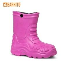 Сапоги для девочки Barkito, фуксия