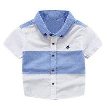 Kids Child Casual Short Sleeve Button up Tops Summer Boys Leisure Shirt button up dolman sleeve shirt
