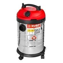 Пылесос для сухой и влажной уборки ЗУБР ПУ-30-1400 М3 (Мощность 1400 Вт, вместимость пылесборника 20 л, длина шланга 3 м, материал корпуса - нержавеющая сталь, подключение инструмента)