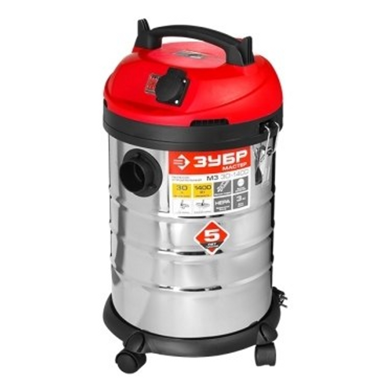 Vacuum cleaner for dry and wet cleaning BISON PU-30-1400 M3