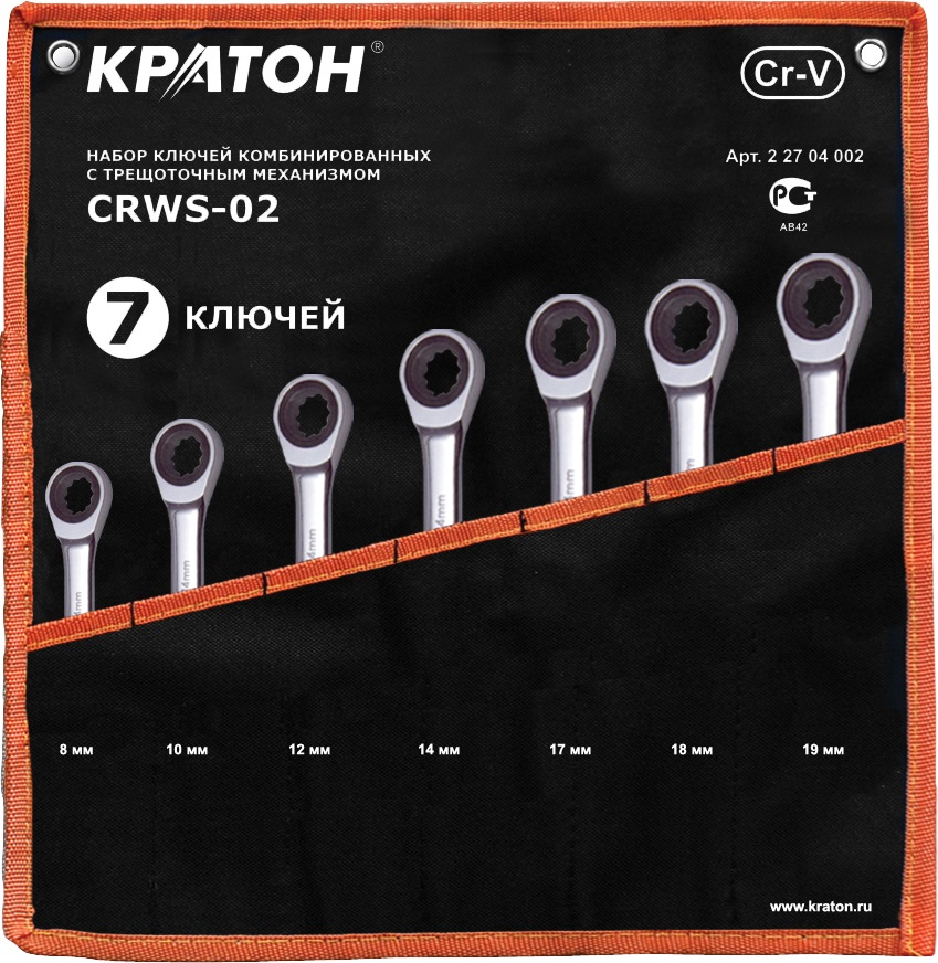 Set of combination keys with ratchet mechanism KRATON CRWS-02 veconor 8 10 12 13 15 17 19mm ratchet spanner combination wrench a set of keys gear ring tool ratchet handle chrome vanadium