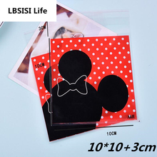 Buy self adhesive red gift bags and get free shipping on AliExpress.com 5e3fa006d5e7b