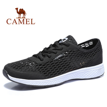 CAMEL Men's Shoes Spring Summer Outdoor Sports Breathable Casual Shoes
