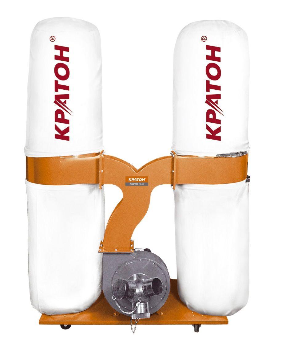 Vacuum cleaner KRATON DC-03M minr380 dc motor for vacuum cleaner hair dryer boat model silver dc 6 24v