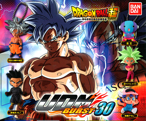 Bandai Dragonball Super UDM The Best 12 Keychain Goku Vegeta Gohan Gotenks Friez