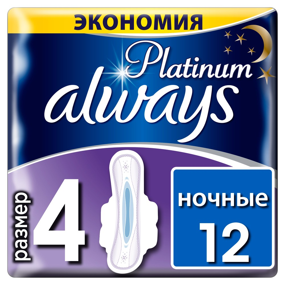 Women's Sanitary Pads Strip Always Platinum Ultra Night 4 size 12 pcs Sanitary Pads Feminine hygiene products недорого