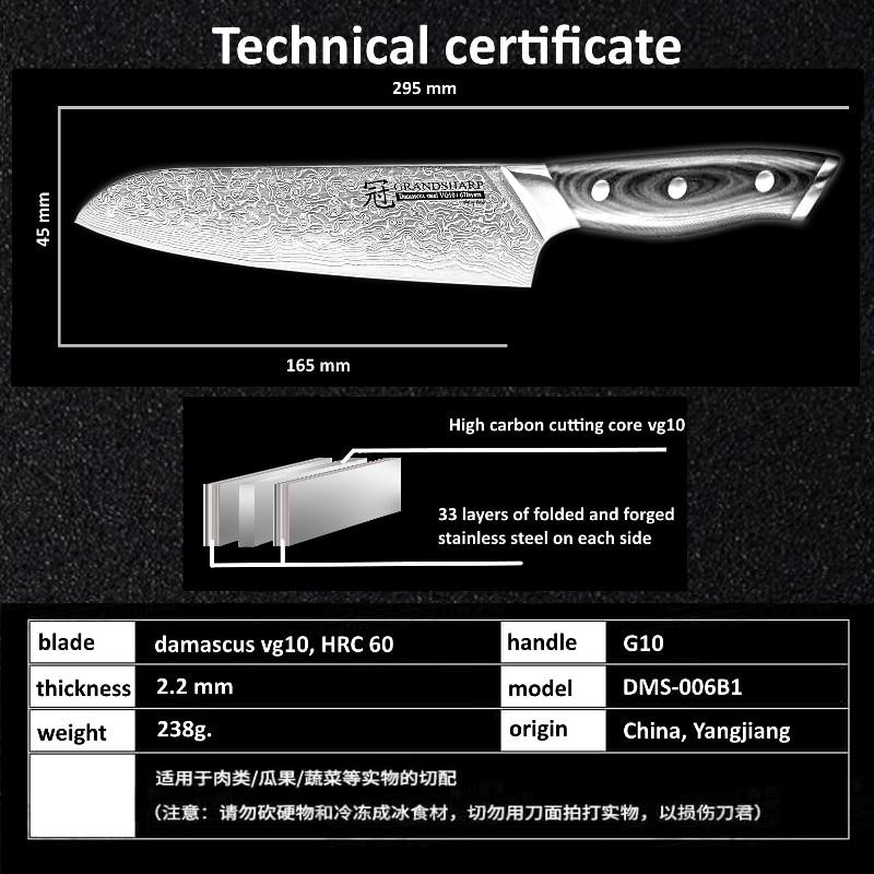 Nouveau couteau Santoku 67 couches japonais damas acier inoxydable VG 10 Chef cuisine couteau damas outils de cuisine Sushi Sashimi-in Couteaux de cuisine from Maison & Animalerie    2