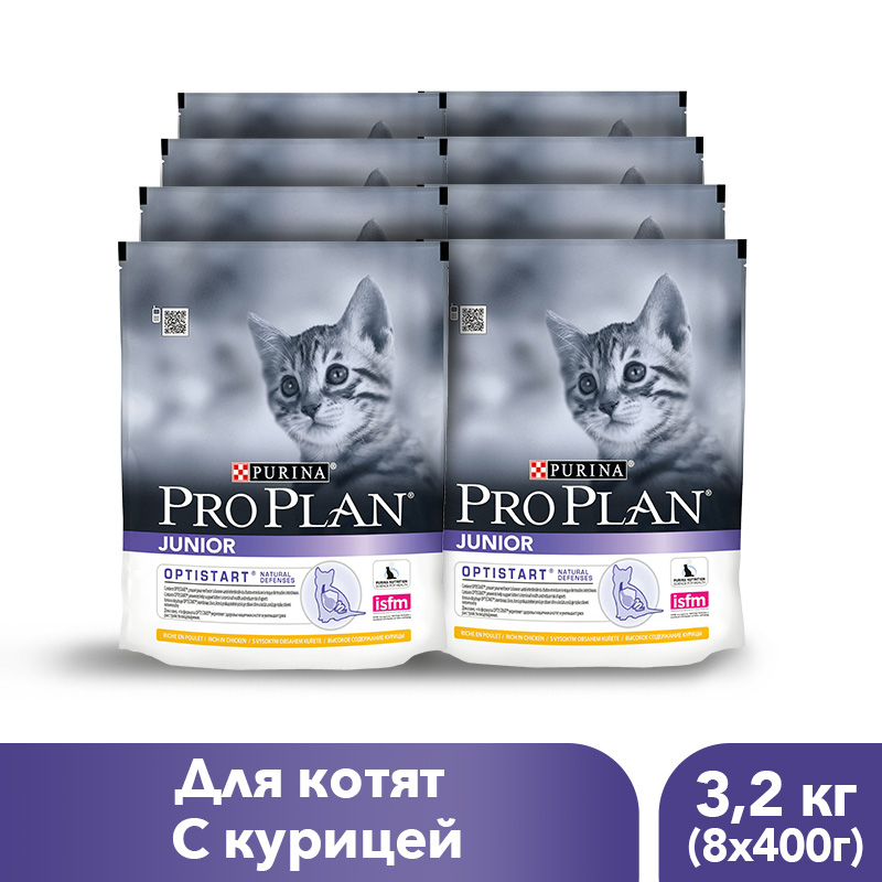 Dry Pro Plan food for kittens aged 6 weeks to 1 year with chicken, 3.2 kg. mk8 aluminum extruder kit with nema 17 stepper motor 1 75mm for 3d printer reprap prusa i3
