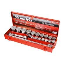 Набор головок торцевых MATRIX 13536 (20 штук, хром-ванадиевая сталь, трещотка, удлинитель, вороток, кейс)