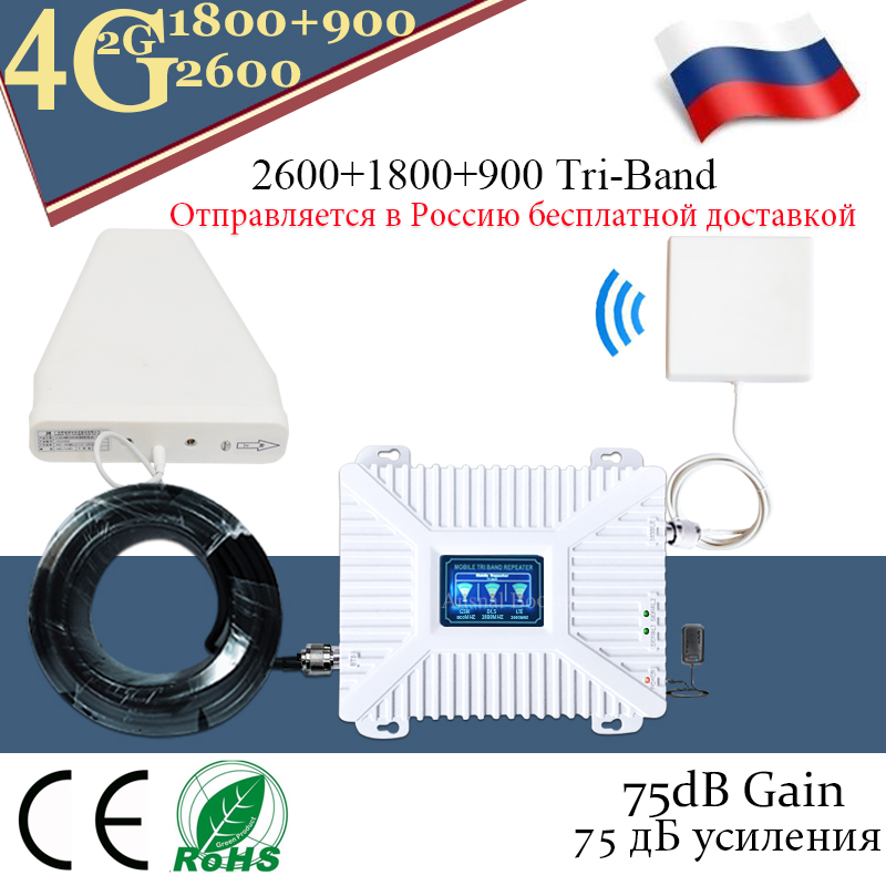 Gsm Signal Amplifier GSM 900 DCS/LTE 1800 FDD LTE 2600 Mobile Signal Repeater 2G 3G 4G Cellular Tri-Band Mobile Signal Booster