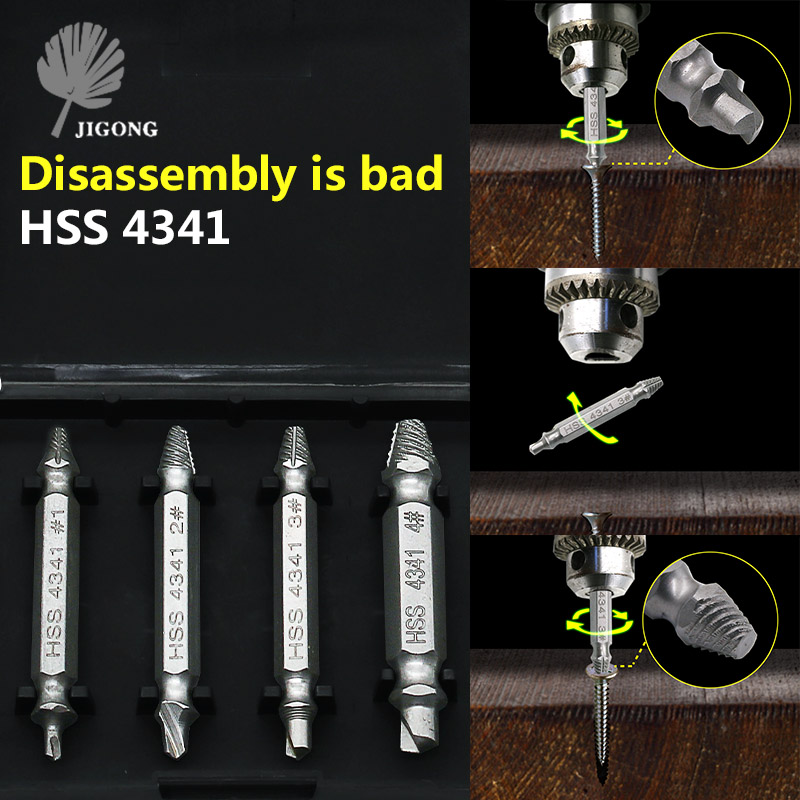 JIGONG 4Pcs HSS 4341 Screw Extractor Drill Bits Guide Set Broken Damaged Bolt Remover Double Ended Damaged Screw Extractor 11pcs screw extractor broken bolt remover drill guide bits set with holder frame tools size 3mm 10mm