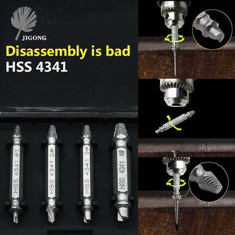 цена на JIGONG 4Pcs HSS 4341 Screw Extractor Drill Bits Guide Set Broken Damaged Bolt Remover Double Ended Damaged Screw Extractor