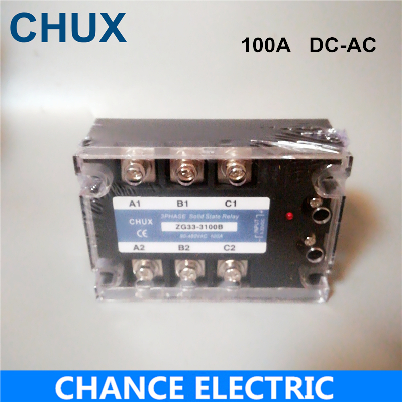 free shipping 100A Three Phases 220v voltage Solid State Relay SSR DC control AC (ZG33-100DA) in a free state